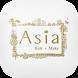 長岡市の美容室 Hair + Make Asia 公式アプリ by GMO Digitallab, Inc.