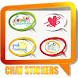 Chat Sticker Factory by LinkopingApps