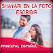 Write Spanish Poetry on Photo