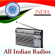 All Indian Radio Stations by kamloopsboy