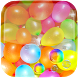 Balloons Live Wallpaper by Next Live Wallpapers