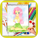 How to Draw Equestria Girls by kids color