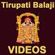 Shree Tirupati Balaji VIDEOs by Swati Patel