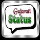 Gujarati Status 2018 by SHAHISTHA Apps
