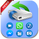 Recover deleted photos and videos - pro 2018 by Buzz App free