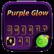 Purple Glow Theme For Keyboard by Theme2016