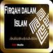 Firqah dalam Islam by PeM Media