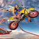 Stunt Bike Impossible Tracks-Race Moto Drive Game by Shaheen Games