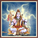 shiva mantra audio by Serene Apps