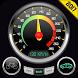 GPS Speedometer-Odometer by Prime Studio Apps
