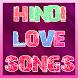 HINDI LOVE SONGS Romantic 2017 by Grdev