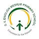 SV School (Parents App) by EzzySchool