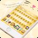 Yellow cute cartoon tiger cat keyboard theme by Brandon Buchner