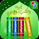 Islamic Arabic Books – مجموعة الكتب الإسلامية by ImaginaryTech
