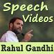 Rahul Gandhi Speech VIDEOs