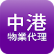 Chung Kong Property by Babelland Technology Limited