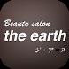 Beauty salon the earth by 株式会社オールシステム