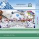 تكاليف التسويق by جامعة العلوم والتكنولوجيا - اليمن