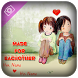 Romantic Love Pics for Whatsapp by Video Media Gallery