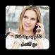 اتصل و استخدم صوت فتات by VisualTaki