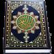 Al Quran MP3 (Full Offline) by SY Media