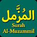 Surah Muzammil : Translation & Tafsir by Taha Mahmood