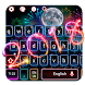 Happy New Year 2018 Keyboard Theme by Super Cool Keyboard Theme