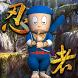 Ninja Hattori Jungle Run Adventure 2017 by wonder kid studio
