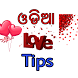 ODIA LOVE TIPS FOR BOYS AND GIRLS by AAP Network