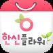 전국꽃배달 한신플라워 by (주)뉴런시스템