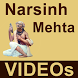 Narsinh Mehta Bhajan VIDEOs by World Is Beautiful 003
