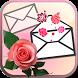 Rose Flower Gif by The World of Digital Clocks