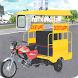 Tuk Tuk City Chingchi Rickshaw by Door to apps