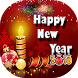 Happy New Year Photo Editor 2018 by InnovativeAppsZone
