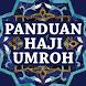 Panduan Haji Dan Umroh by Gembira