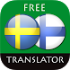 Swedish - Finnish Translator by Suvorov-Development