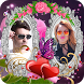 Rose Dual Photo Frame by Keshava App Labs