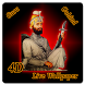 4D Guru Gobind Singh LWP by Amazing Night Riders