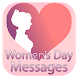 Women's Day Messages 2018 by DevJado