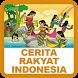 Cerita Rakyat Indonesia by Hopimi Studio