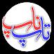 مجله تصویری تاپ ناپ by mohammadreza meshkatrazavi