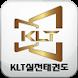 KLT 실전태권도 by 무도114