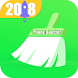 Clean Mobile Ram Boost - Phone Cleaner 2018 by Al Basit