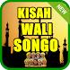 Kisah Sejarah Wali Songo Lengkap by Doa Ajian Ampuh