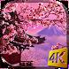 Sakura Live Wallpaper by Pawel Grabowski