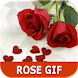 Rose Day Gif 2018 by Perfect Pixels Studio