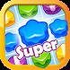 Cookie Super Heroes by YooPoo