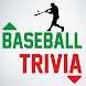 Baseball Trivia : Higher or Lower Game Edition