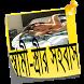 স্বামী স্ত্রীর আনন্দময় সহবাস by BANGLA APPS MELA