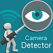 Hidden Camera Detector and Locator by HCD Camera Detector Apps